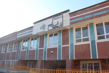 پروژه های خیرساز استان فارس