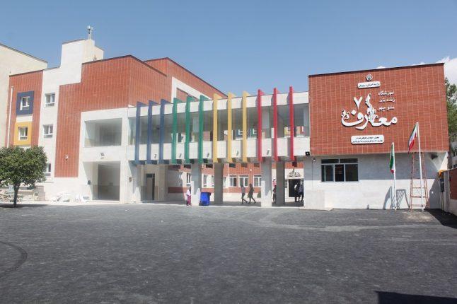تصاویر مدارس خیرساز شیراز
