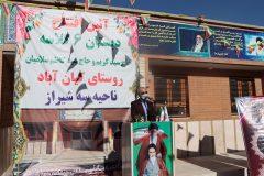 افتتاح آموزشگاه ۶ کلاسه خیرساز سلامیان شیراز