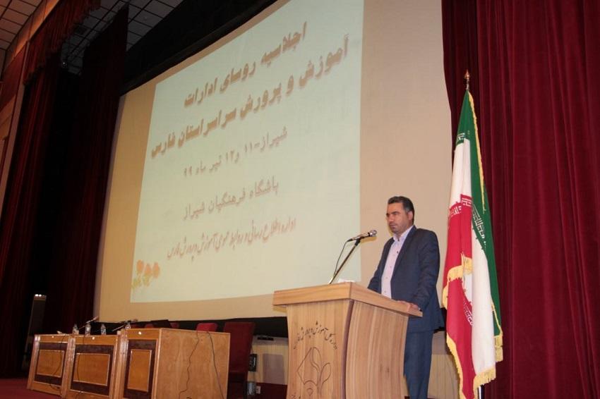 مدیرکل نوسازی مدارس فارس در جمع روسای ادارات آموزش و پرورش سراسر استان