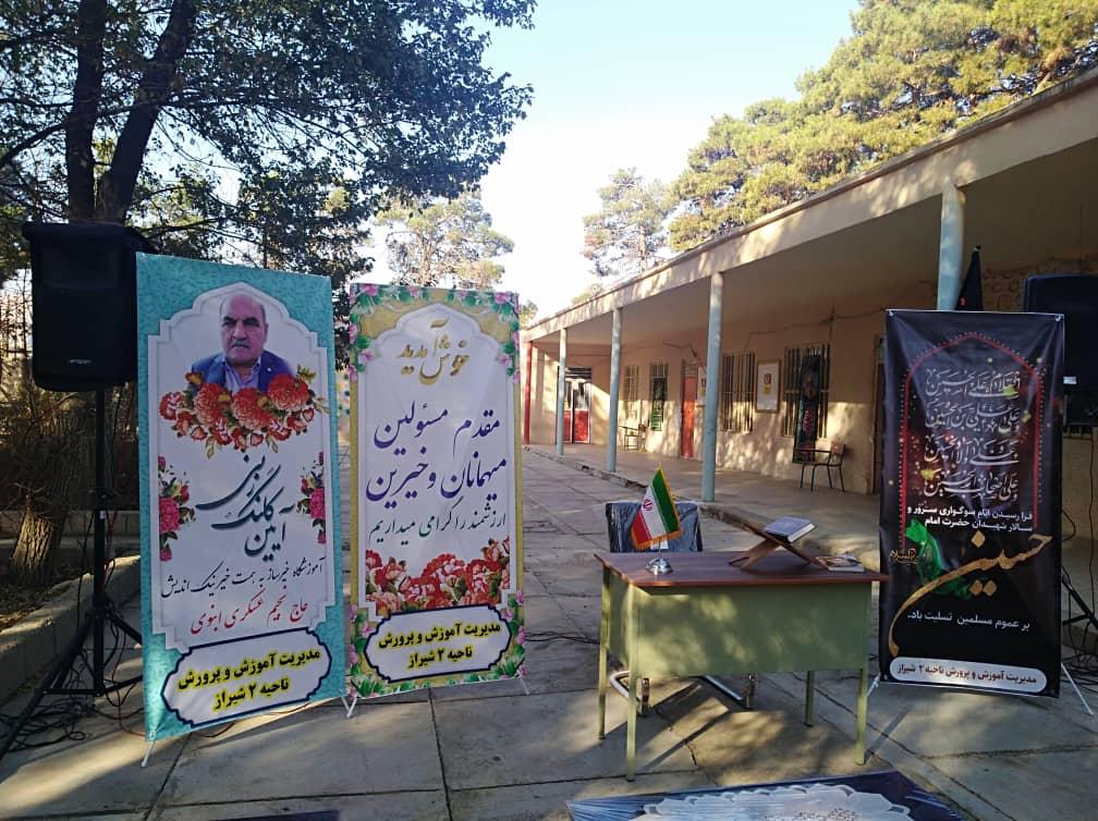 مراسم کلنگ زنی دبیرستان ۱۲کلاسه حاج آقا عسکری