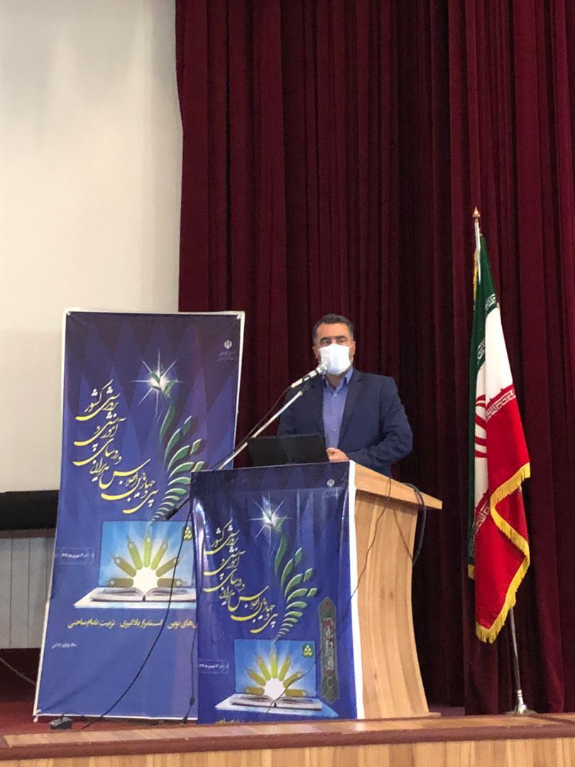 مدیر کل نوسازی مدارس فارس در جلسه روسا و مدیران آموزش و پرورش استان فارس