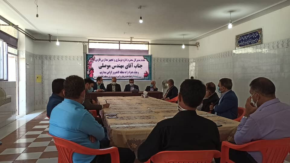 مدیر کل نوسازی مدارس فارس: مشکلات پروژه های کامفیروز در دو مرحله برطرف خواهد شد