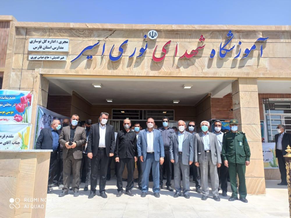 آموزشگاه شهدای نوری شهر اسیر شهرستان مهر افتتاح شد