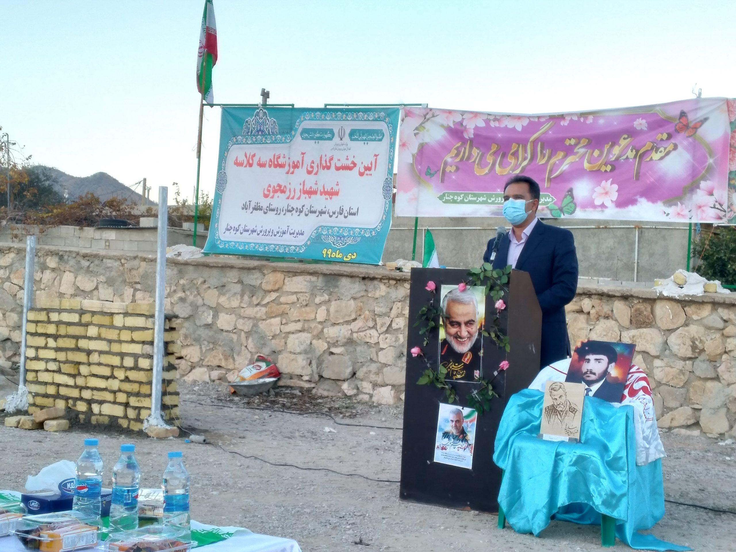 آیین خشت گذاری اولین پروژه طرح آجر به آجر فارس در شهرستان کوهچنار برگزار شد