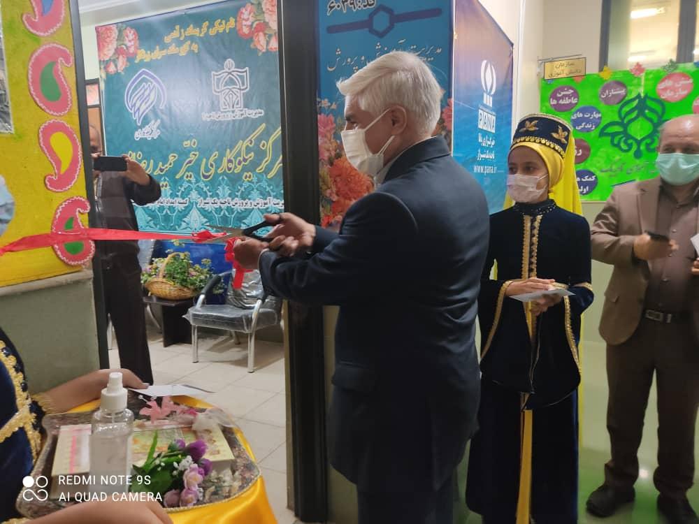 افتتاح مرکز نیکوکاری خیر حمید رضازاده در آموزش و پرورش ناحیه یک شیراز