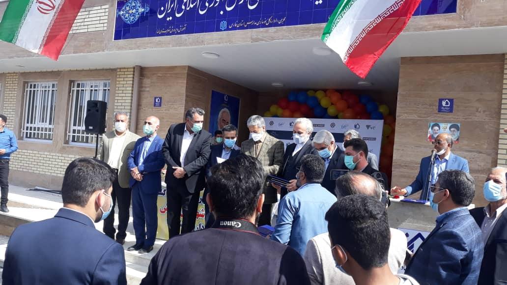 بازدید و افتتاح پروژه خیرساز شهرستان فسا