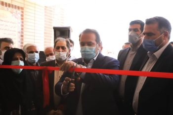 آموزشگاه زنده یاد دکتر عزیز عباسپور در شهر جدید صدرا افتتاح شد